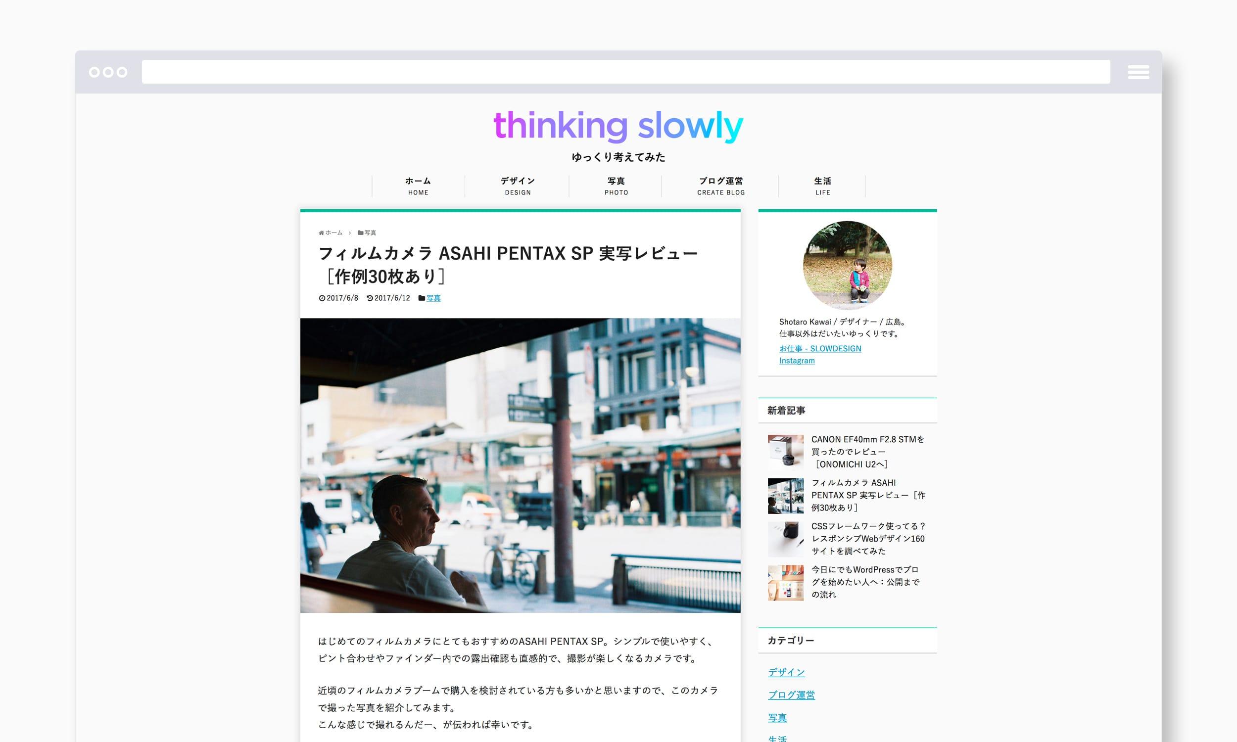 thinking slowly
