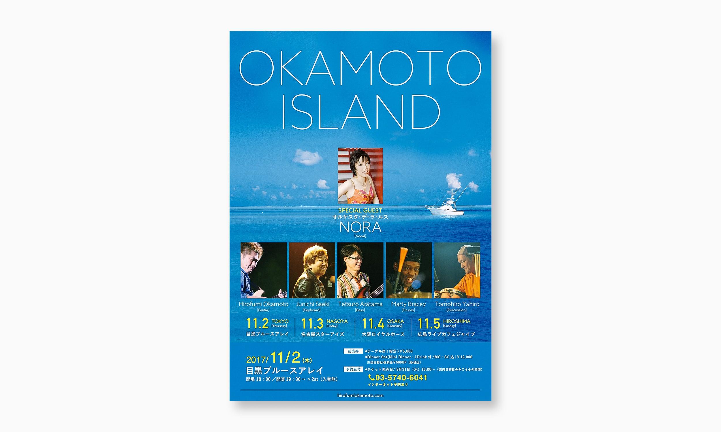 OKAMOTO ISLAND